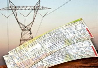 کاهش تعرفه برق در برخی شهرهای استان سیستان و بلوچستان