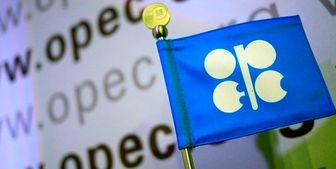 تولید نفت اوپک ۶۹۰ هزار بشکه در روز افزایش یافت