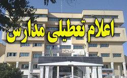 مدارس مهران به مدت ۲ هفته تعطیل میشوند
