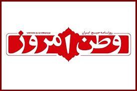 چرا رشد نقدینگی در ایران موجب تورم میشود