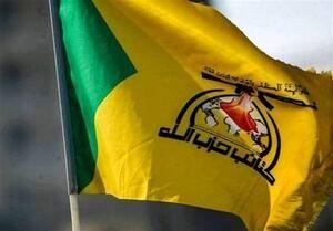 انقلاب ملت عراق تا خروج آمریکا از خاورمیانه ادامه دارد