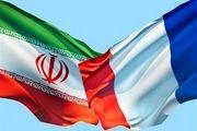 فرانسه «داراییهای وزارت اطلاعات ایران» را توقیف کرد