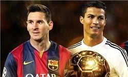 توپ طلا ۲۰۱۶ به چه کسی می رسد؟