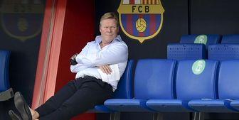بارسلونا بزرگترین باشگاه دنیاست