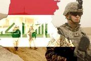 عراق را برایت جهنم میکنیم