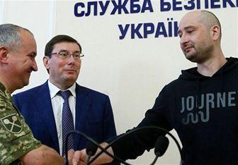 خبرنگار روس زنده است