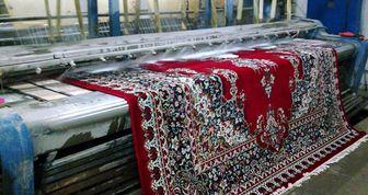 قبل از سفارش فرش به قالیشویی به چه نکاتی توجه داشته باشیم؟
