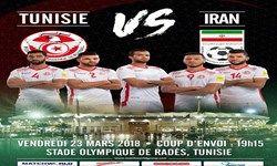 ترکیب تیم ملی ایران برابر تونس