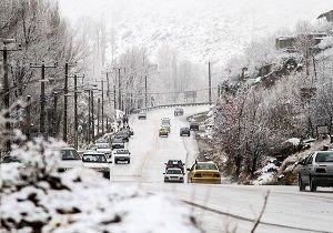 آخرین وضعیت ترافیکی امروز، سیام دی ماه ۹۸