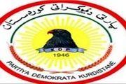دموکرات های کردستان به دنبال کسب ریاست جمهوری