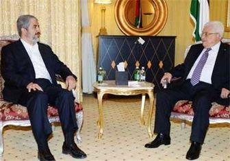 جزئیات دیدار عباس و مشعل