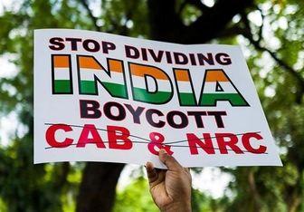 پلیس هند ۷۰۰ نفر از معترضین به قانون تبعیض مذهبی را تهدید کرد