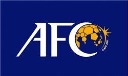 واکنش توئیتری AFC به گل سیدجلال