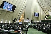 نامه 180 نماینده مجلس برای ترمیم کابینه