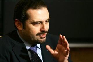 حریری: ما در مورد سوریه اشتباه کردیم