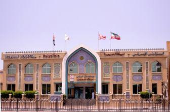 اداره بهداشت دوبی ارائه خدمات بیمهای به بیمارستان ایرانیان را ممنوع کرد