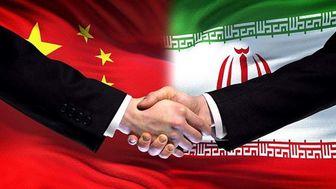 سند همکای ایران و چین در سفر ظریف به پکن نهایی میشود؟