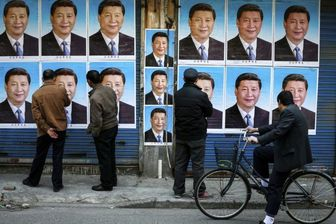 محاکمه ۱۰۰ مقام چینی به اتهام فساد