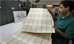 افت ۱۴ درصدی سپرده دولت نزد بانک مرکزی