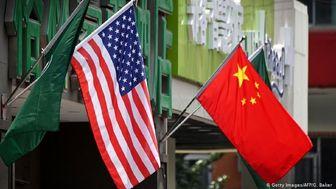 اعتراض قاطع چین به اعمال فشار آمریکا بر شرکتهای چینی