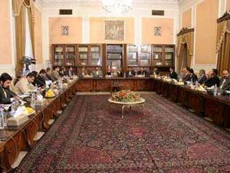 نشست شورای مجمع تشخیص مصلحت نظام