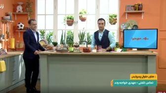 مصاحبه باشگاه پرسپولیس با کالدرون /فیلم