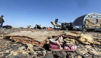 کلاهی که اسراییل ازنمد هواپیمای روس ساخت