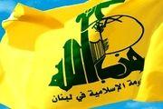 وزرای پیشنهادی «حزب الله» برای کابینه جدید لبنان معرفی شدند