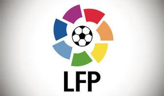 مهمترین بازیهای لیگهای اروپایی/یوونتوس به دنبال صدرنشینی در ایتالیا