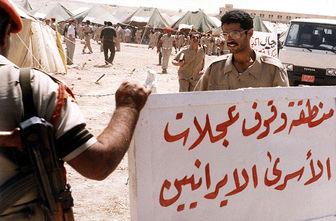 ماجرای ساعت شکنجهگر منافقین که سوژه اسرای ایرانی شد!