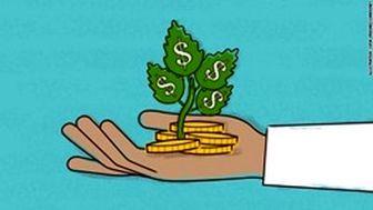 سرمایهگذاری بدون از دست دادن پول