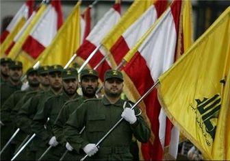 مبارزه حزبالله با توطئههای غربی و عربی