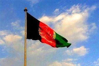 حمام خون در ننگرهار افغانستان