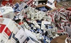 کشف 130 هزار نخ سیگار خارجی قاچاق در میاندوآب