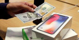 واردات بیش از 7.5 میلیارد دلار گوشی موبایل در سه ماهه اول سال