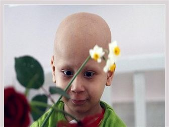کودکان را در آغوش دردناک سرطان تنها نگذاریم