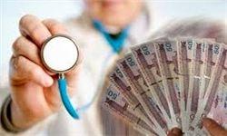 سرانجام افزایش تعرفههای پزشکی در نیمه دوم سال ۹۷