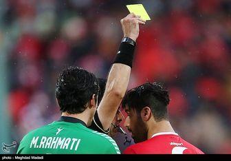 کارت زرد طارمی بخشیده نمی شود