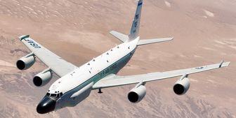 رهگیری هواپیمای جاسوسی آمریکا