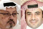 القحطانی؛ دست راست بن سلمان همچنان آزاد است