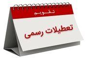 وزیر بهداشت: درباره تعطیلات طولانی نوروز تجدیدنظر شود