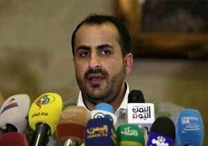 حمایت انصارالله یمن از مواضع مسکو در قبال واشنگتن