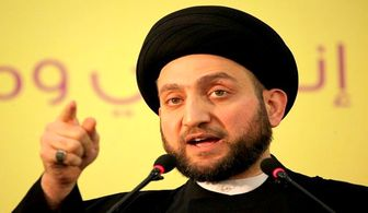 عمار حکیم: آیت الله سیستانی با فتوای جهاد، مردم عراق را بیدار کرد