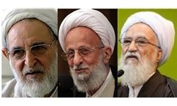جلسه مشترک مصباح یزدی، موحدیکرمانی و یزدی