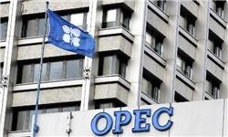 زنگنه: اوپک بخشی از وزارت انرژی آمریکا نیست