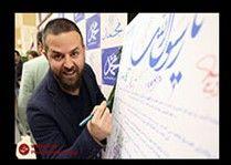 افتتاح بزرگترین رویداد سینمایی با رایحه پیامبر مهربانی