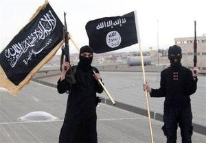 خداحافظی انتحاری داعش از فرزندانش/ عکس