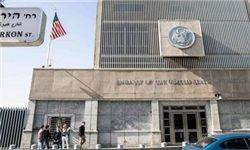 پاکستان اقدامات آمریکا را محکوم کرد