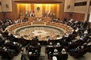 اقدام ضد ایرانی اتحادیه عرب