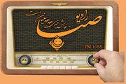 شوخی با حرفه بازیگری در رادیو صبا